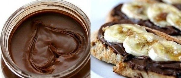 Cum prepari Nutella în doar câteva clipe. E la fel ca și cea din magazine