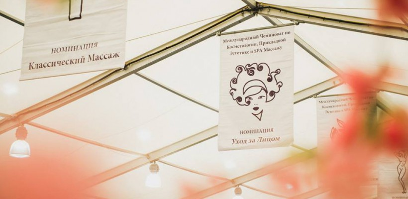 Masorii din Republica Moldova se întrec la a IV-a ediție a Campionatului de profil