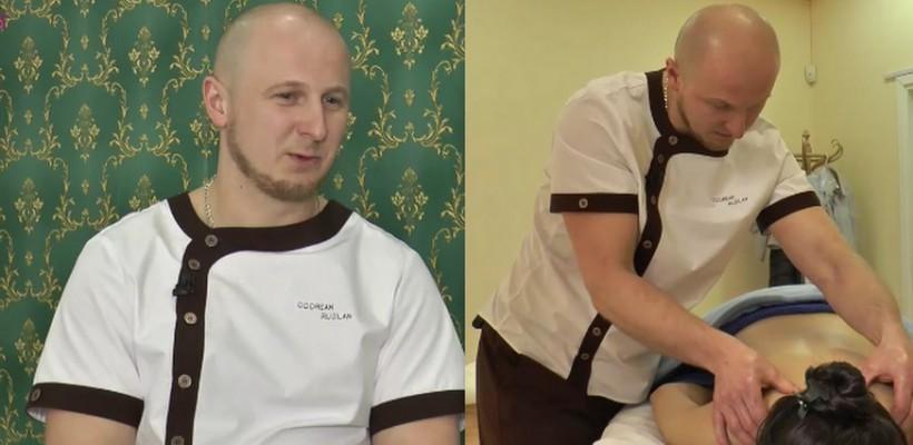 """""""Masajul reduce la minim efectele stresului!"""" Masorul Ruslan Codreanu, despre masajul terapeutic și anticelulitic (Video)"""