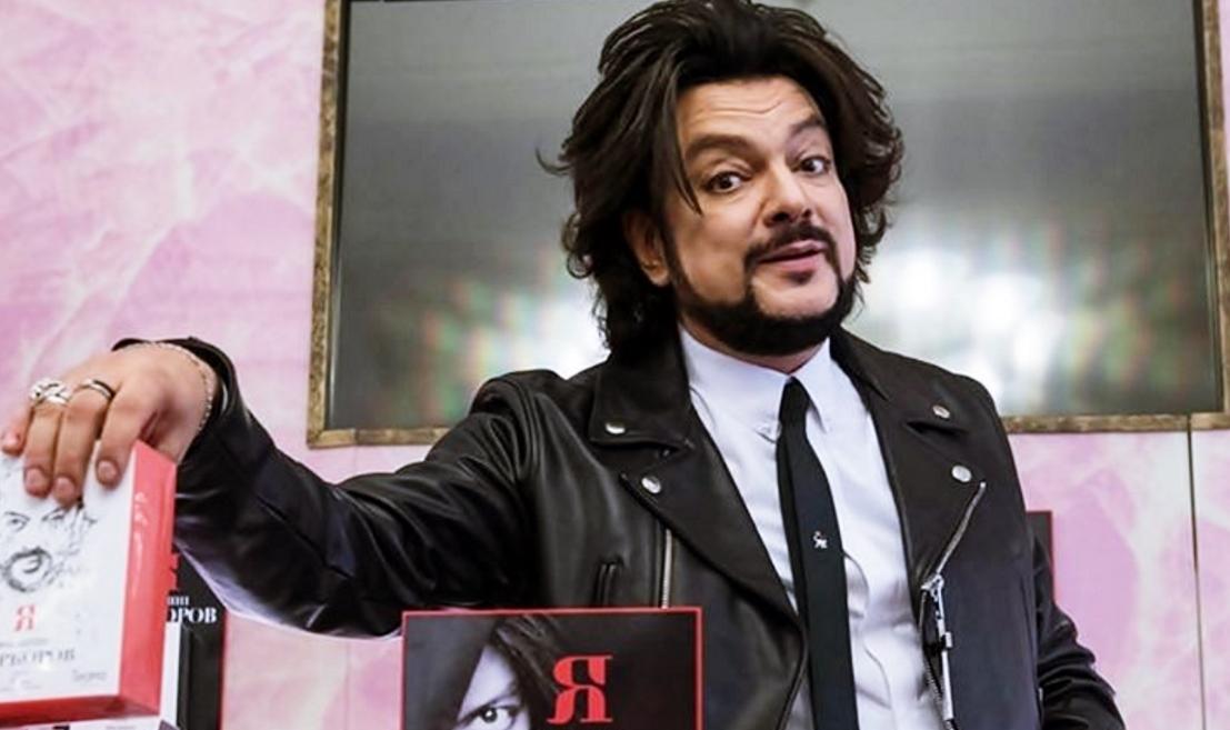 Filipp Kirkorov și A Lansat O Primă Aromă La Moscova Câți Bani Cere