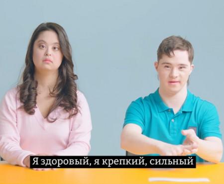 Fiica specială a Irinei Hakamada s-a filmat alături de iubitul ei – un sportiv cu Sindromul Down