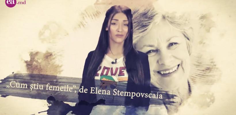 """""""Cum știu femeile s-aștepte, fanatice și răbdătoare!"""" Iulia Abramțova venerează femeia cu o poezie tulburătoare (VIDEO)"""