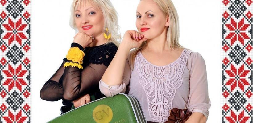 Două surori stabilite în Canada au lansat Generația Valiza – proiect menit să abiliteze diaspora din Québec