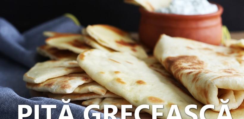 Prepară acasă Pită Grecească. Rețeta sugerată de Valeria Țurcan (Video)