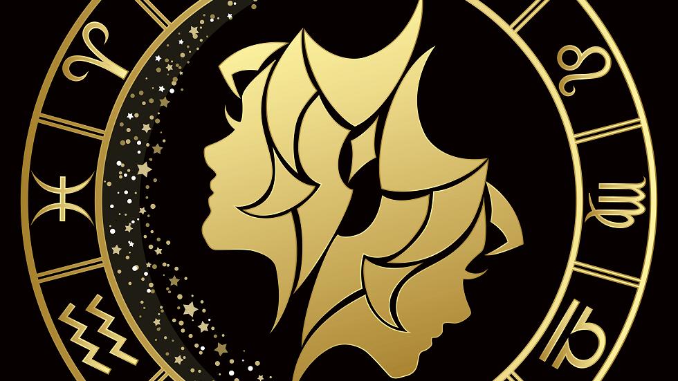zodia-gemeni