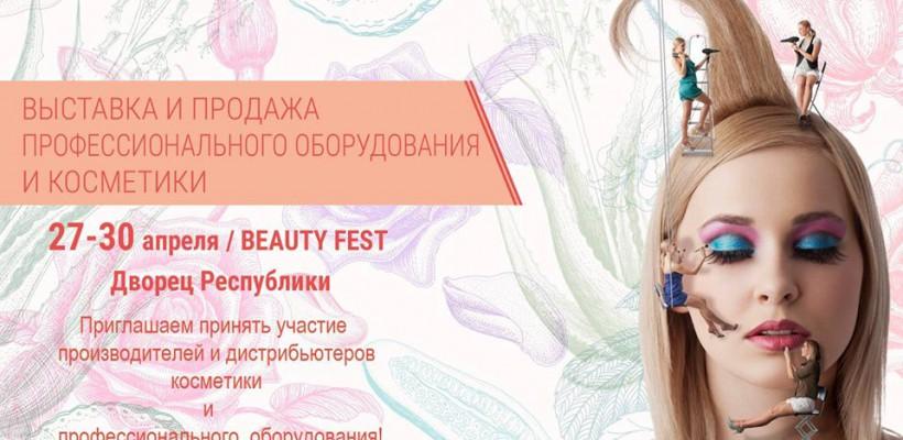 Cel mai mare Festival de Frumusețe din Republica Moldova va ține 4 zile și va avea 4 competiții tematice. DETALII