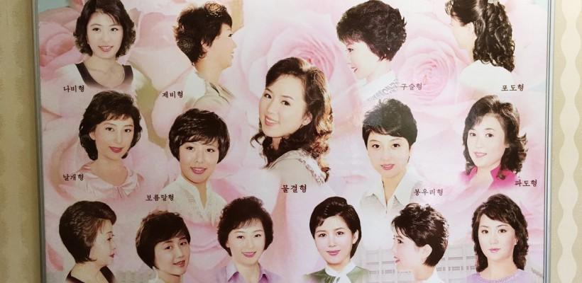 În Coreea de Nord, bărbații și femeile au dreptul doar la câte 15 tipuri de tunsori (FOTO)