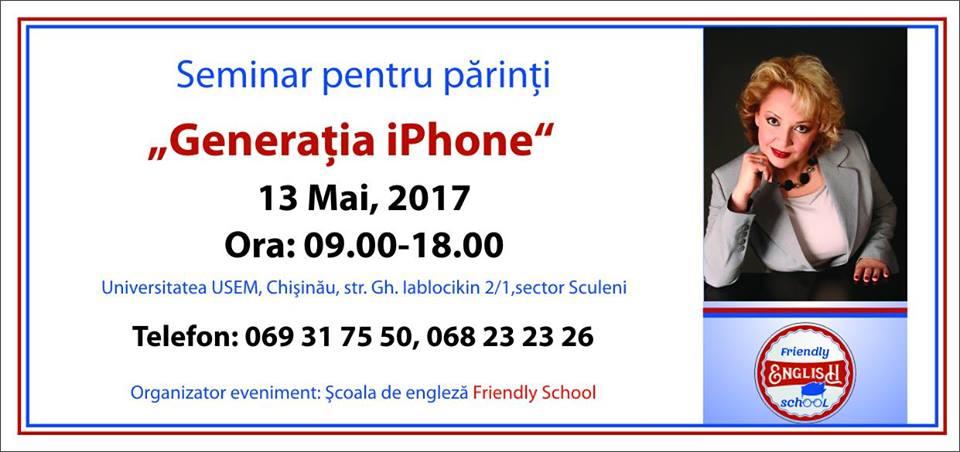 18222404_1924962101116385_3612362255942650463_n