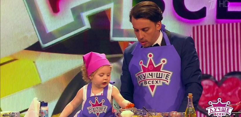 Polina Simonova, în vârstă de 3 anișori, știe să gătească. Trebuie să vedeți această minune, care l-a cucerit pe Maxim Galkin