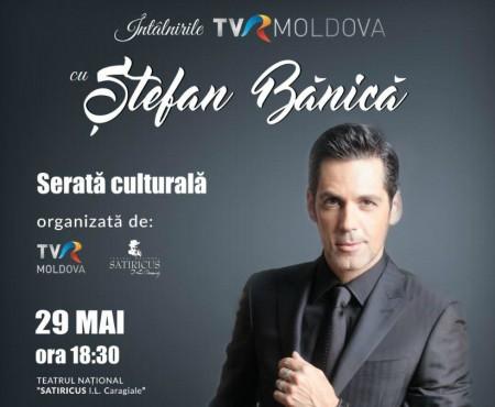 Ștefan Bănică va servi o cafea cu publicul de la Chișinău în cadrul întâlnirilor TVR Moldova
