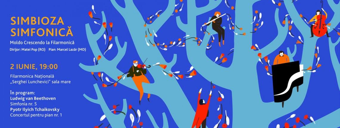 """Lucrări ce au colindat tot mapamondul la """"Simbioză Simfonică"""" de la Filarmonica Națională"""