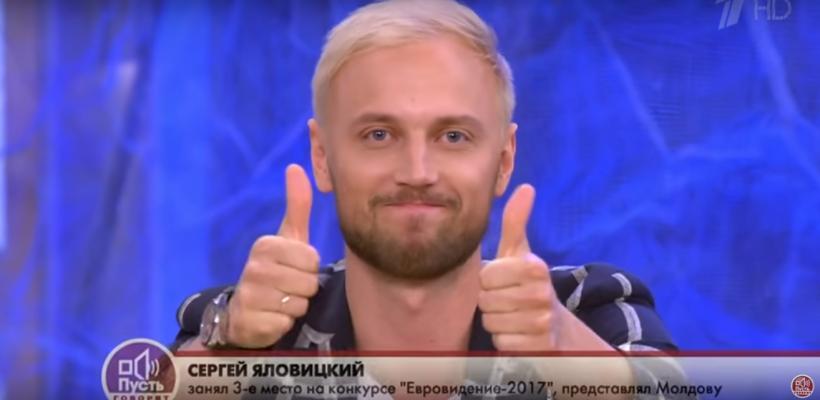 Solistul SunStroke Project i-a sărutat mâna reprezentantei Rusiei la Eurovision, respinsă de ucraineni