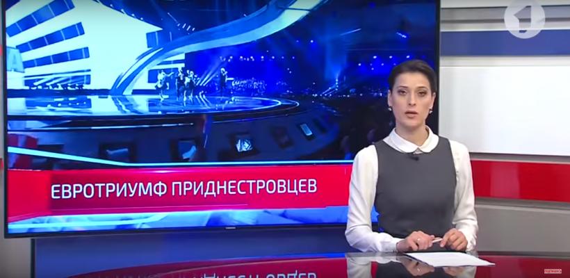 """Televiziunea transnistreană: """"În loc de felicitări și mulțumiri SunStroke Project s-a ales cu învinuiri, ofense și amenințări"""""""