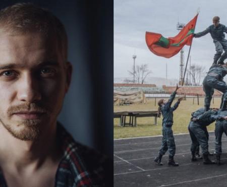 Un fotograf din Transnistria, câștigătorul marelelui premiu Bob Books Photobook Award. Prin ce a impresionat