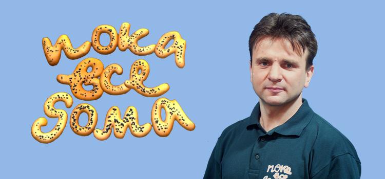 """Emisiunea """"Poka vse doma"""" se închide. Prezentatorul Timur Kiziakov este bănuit că ar fi luat bani pentru realizarea rubricii despre copiii orfani"""