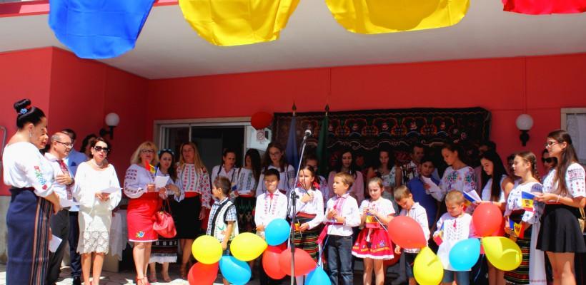 Straie naționale și pâine cu sare pentru oaspeții de la sărbătoarea moldovenilor din Portugalia (Foto)