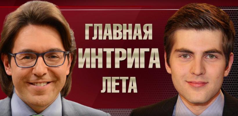 """Andrei Malahov – protagonistul ediției de azi a emisiunii """"Pust govoreat"""", moderată de Dmitrii Borisov"""