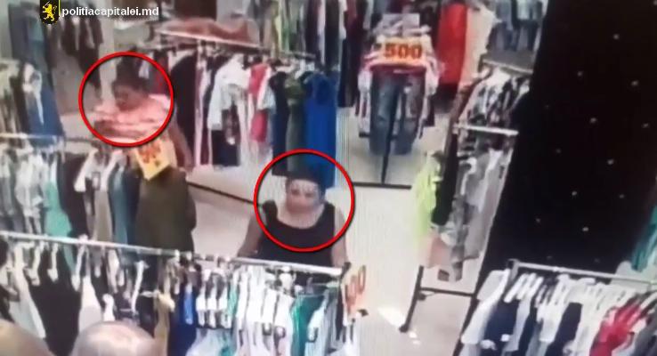 Date în căutare pentru că au furat o rochie dintr-un centrul comercial din Capitală