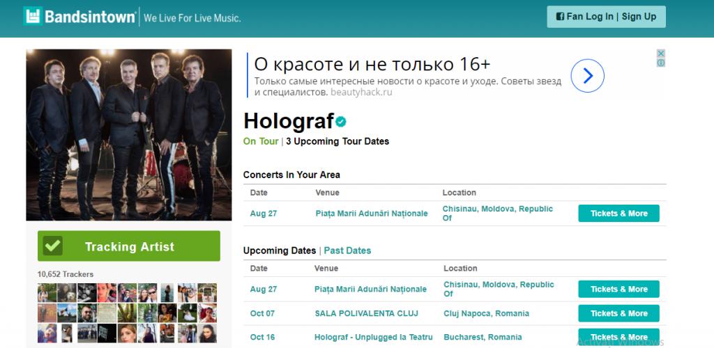 holograf concert