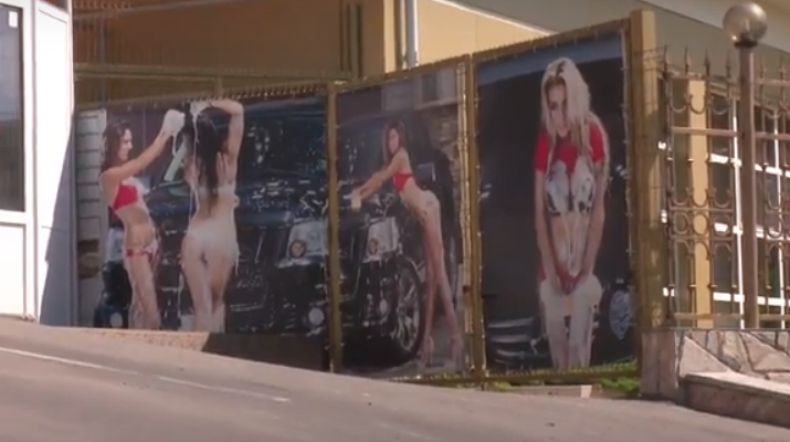 """""""Împărțit la doi"""": Publicitatea sexistă- discriminează femeia sau bărbatul. Cum prevenim"""