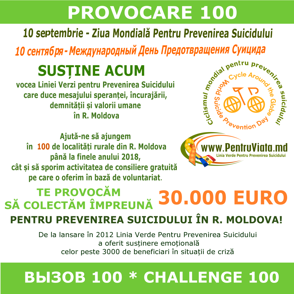 10septembrie_challenge1