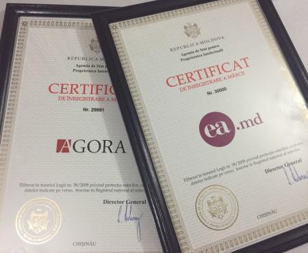 EA.md a obținut certificatul de înregistrare a mărcii cu numărul 30 000
