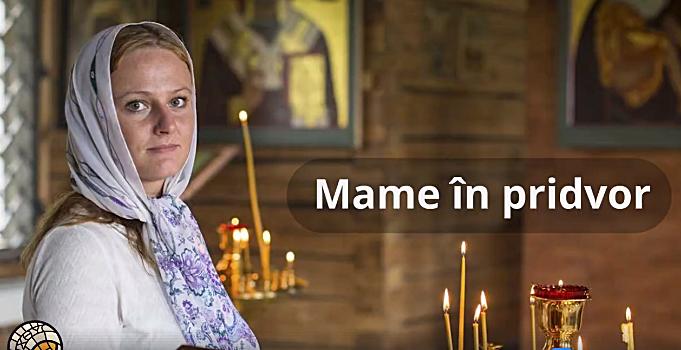 """Ortodoxia – pentru că așa trebuie: """"Mama este cea mai potrivită persoană să țină nou-născutul în brațe, la botez"""""""