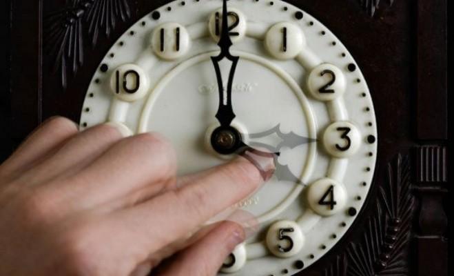 Aveți grijă să nu ajungeți prea devreme astăzi nicăieri! Asigurați-vă că ați schimbat ora