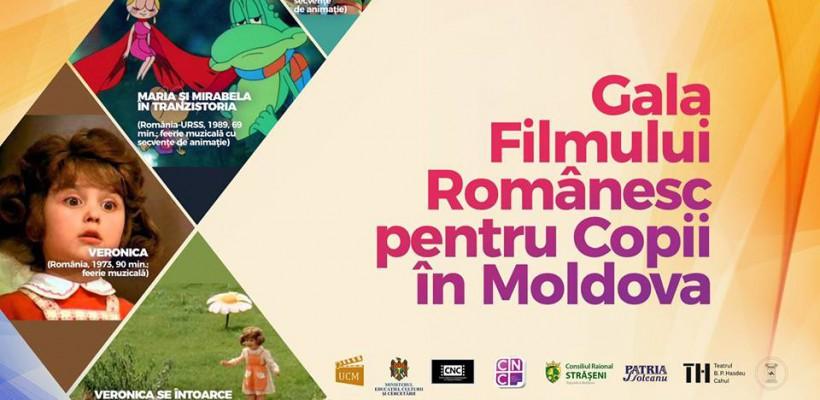 """""""Maria Mirabela"""" și """"Veronica"""" – filmele copilăriei noastre ajung în cinematografele din toată țara!"""