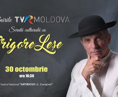 Nu ratați întâlnirea cu renumitul culegător de folclor și promotor al muzicii tradiționale românești – Grigore Leșe