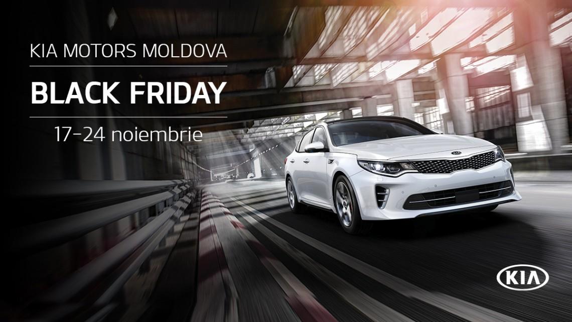 Black Friday la KIA Motors Moldova