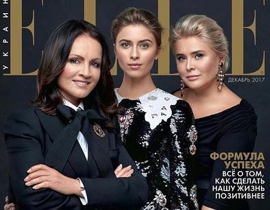 De la 16 la 70 de ani! Sofia Rotaru, nora și nepoata au pozat pentru revista Elle Ucraina (Foto)