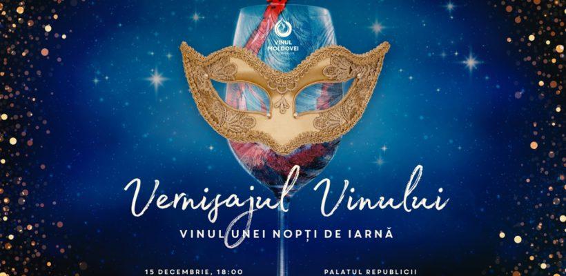 """Mister și vinuri de senzație la cel mai mare bal mascat al anului: """"Vinul unei nopți de iarnă"""""""